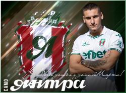 Мартин Ботев също се завърна в родния си клуб
